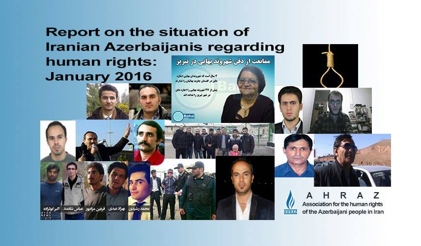 ahraz2016