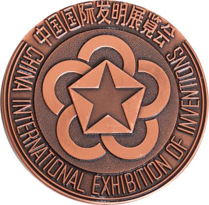 medal_30557
