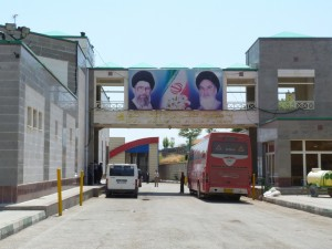 bazerqan