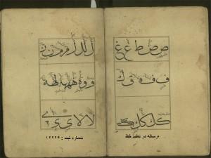 vafadar_12224
