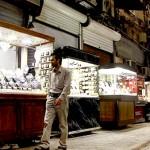 bazaar_464x261_mehr