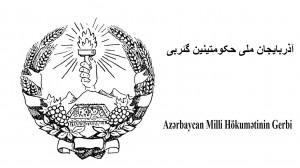 milli hokmetin logosu