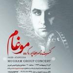 muqam