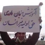 zaban_madari201403