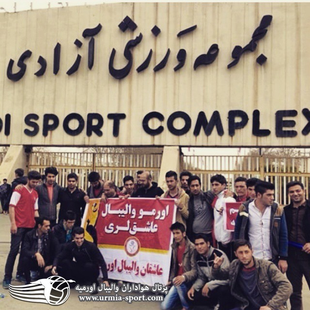 Urmia-Volleyball-Fans-7