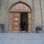 muze az