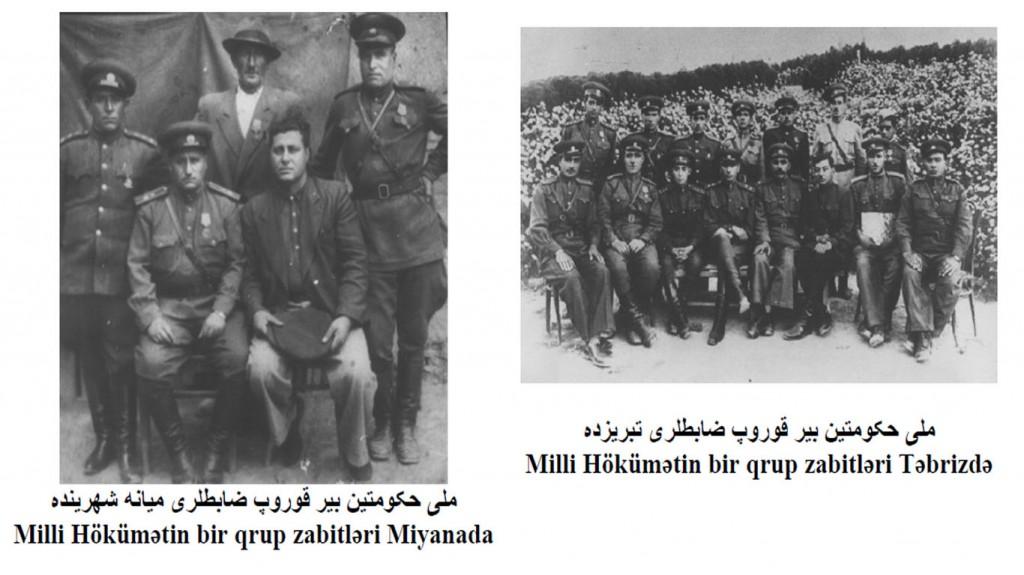 ضابطین حکومت ملی در تبریز و میانه