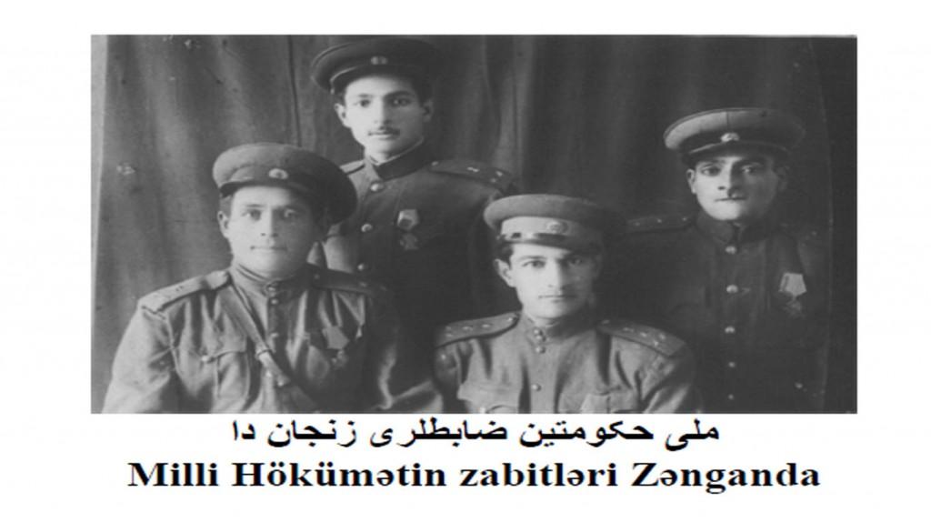 ضابطین حکومت ملی در زنجان