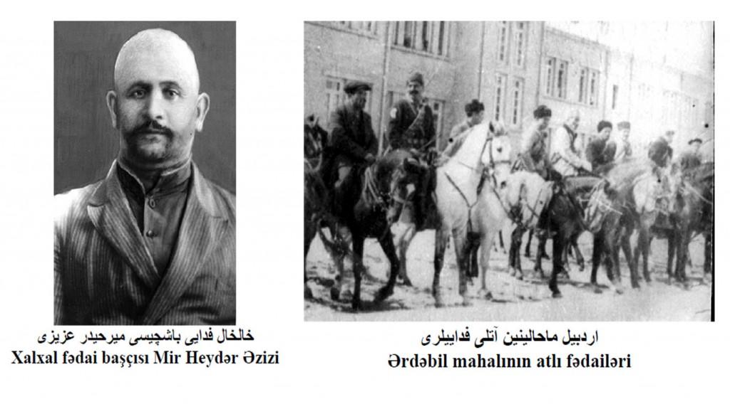 نظامیان حکومت ملی