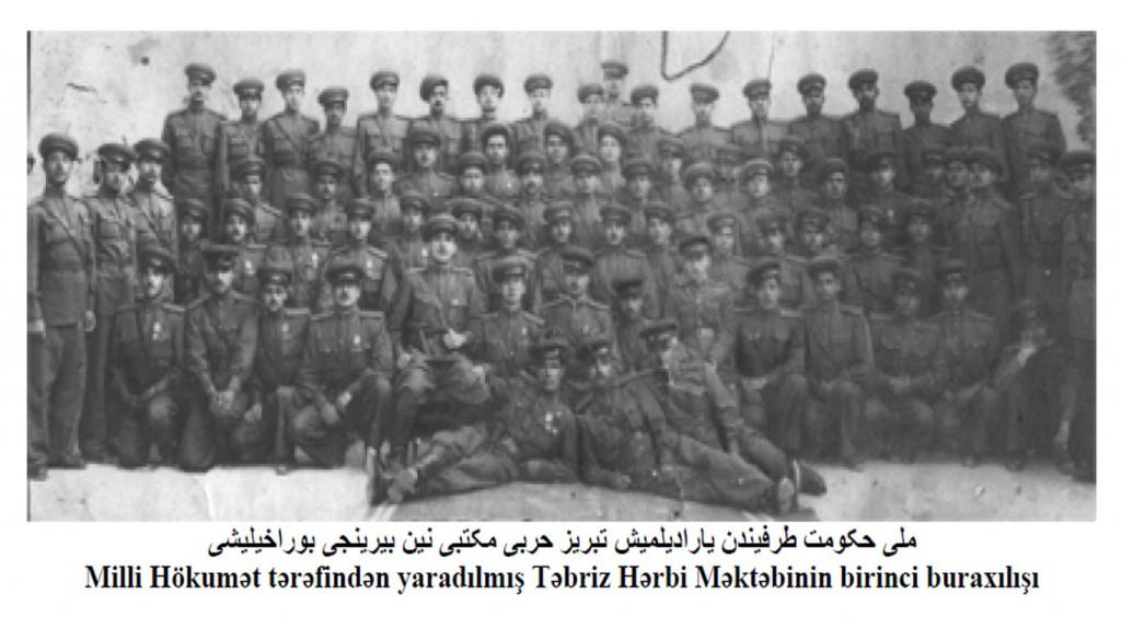 دانش آموختان مدرسه نظامی حکومت ملی