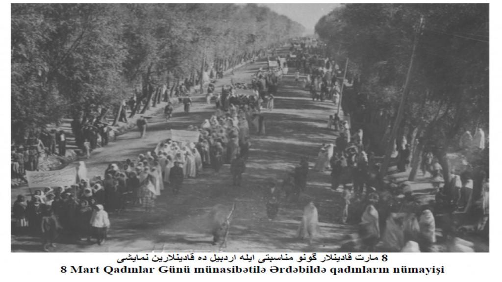 رژه زنان به مناسبت روز جهانی زن در اردبیل