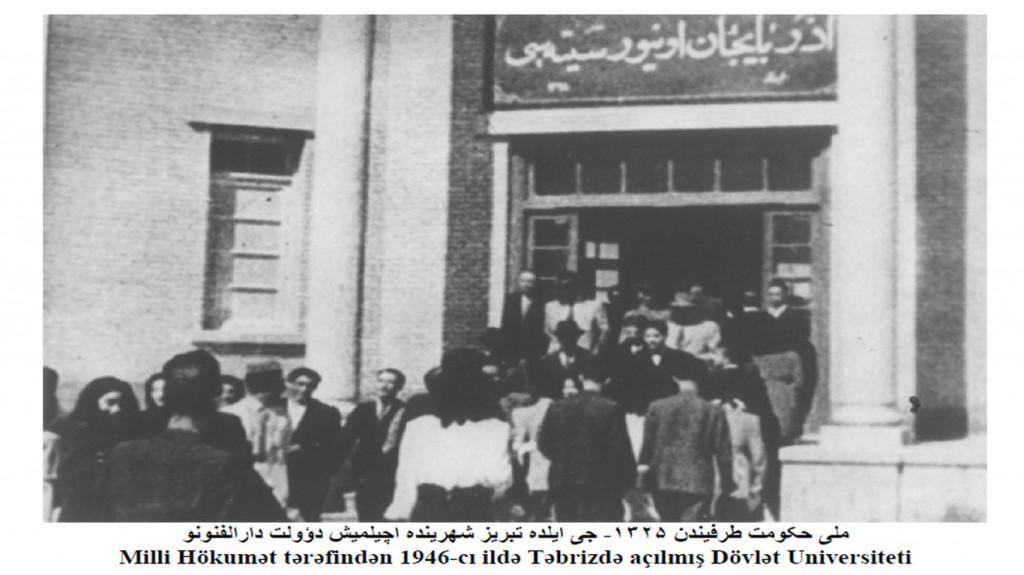 تاسیس دانشگاه تبریز