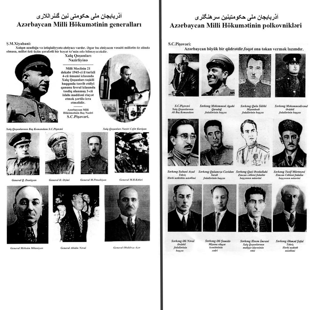 ژنرال ها و سرهنگ های حکومت ملی