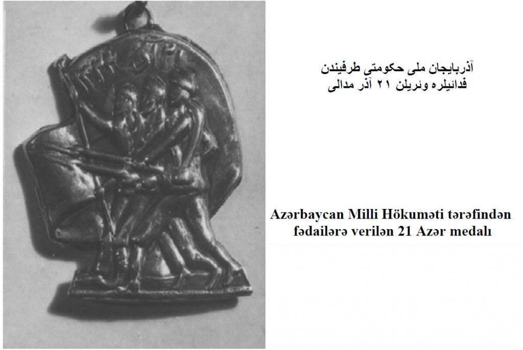 مدال 21 آذر