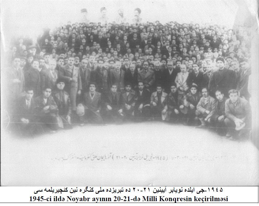 کنگره ملی در تبریز