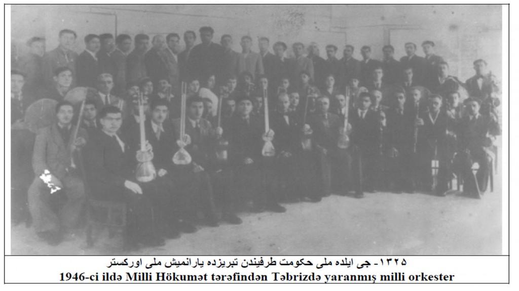 اعضای ارکستر ملی