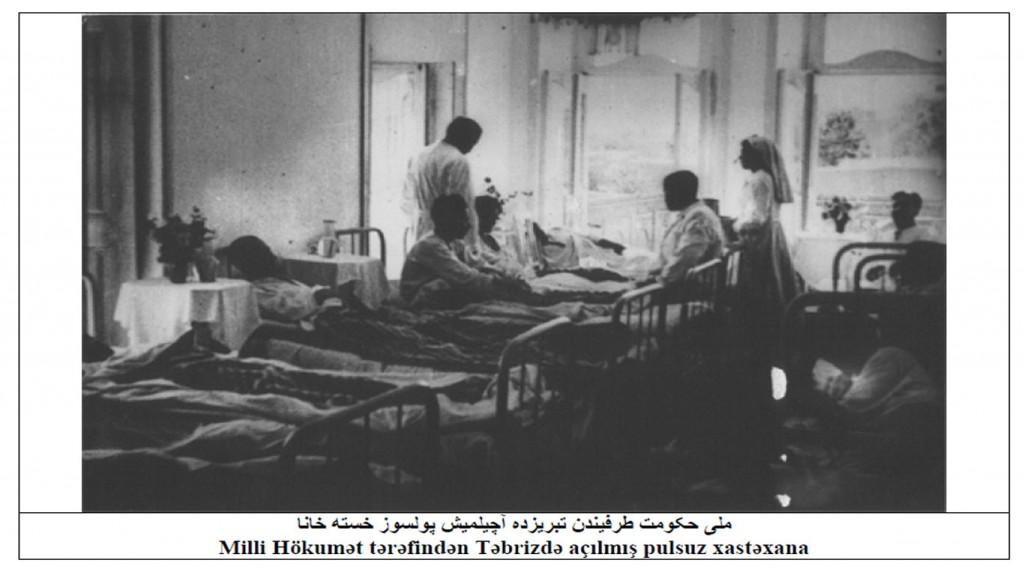 راه اندازی بیمارستان مجانی در زمان جکومت ملی