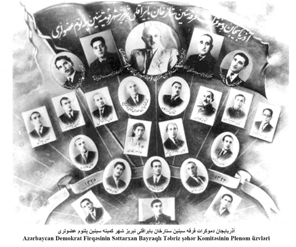 حکومت ملی آذربایجان به روایت تصویر