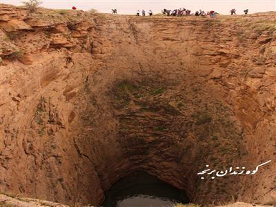 کوه زندان برنجه