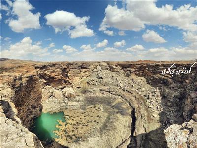 کوه زندان نبی کندی